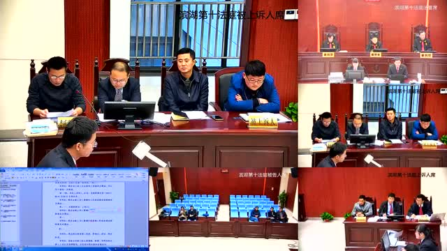 行政征收通知、行政强制拆除 (2017)皖行终898、899号