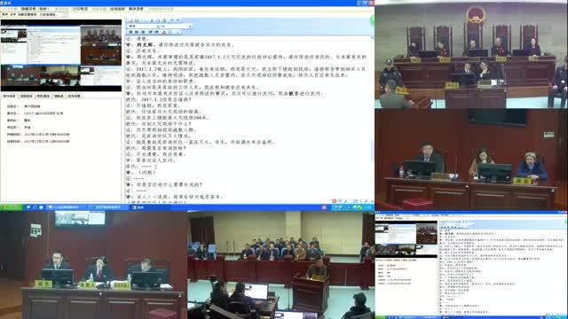 要求确认违法 (2017)渝0153行初82号