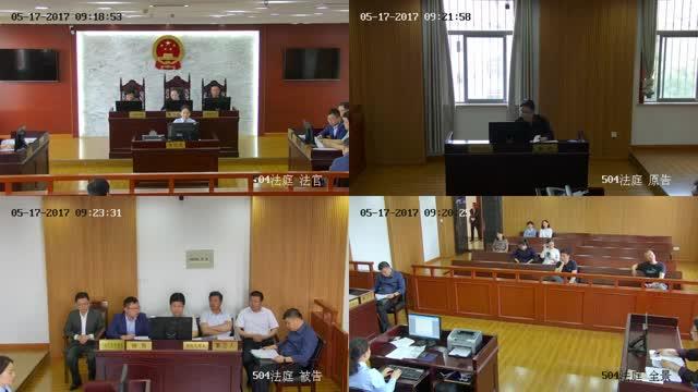社会保障行政确认及行政复议 (2017)苏1202行初74号